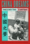 Front cover of China Dreams
